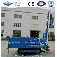 China Safety Anchor Drilling Rig And Jet Grouting Driliing Machine MDL -150H2 for sale