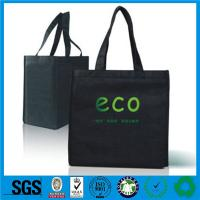 Wholesale Customize non woven foldable eco bags from china suppliers