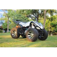 Buy cheap 250cc 4 Stroke Single Cylinder Water Coole Four Wheel Atv 77km/H from wholesalers