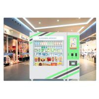 Wholesale 22 Inch Self Service Pharmacy Vending Machine With Automatic Sales Report from china suppliers