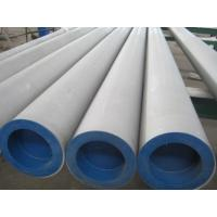 Wholesale TP304, TP316, TP321, 200, 201, 201H gas / structure Stainless Seamless Steel Pipes / Pipe from china suppliers