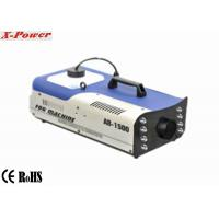 Wholesale Portable 1500w Stage Fog Machine 8*3w RGB LED Fog Machine  For Party  X-024 from china suppliers