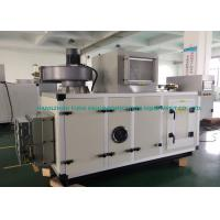 Desiccant Dehumidifier for Pharmaceutical Industry 23.8kg/h