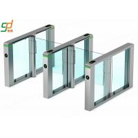 Wholesale Card Access Swing Barrier Gate Fast Speed Servo Driver Slim Swing Gate from china suppliers