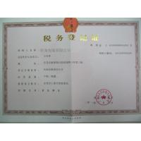 XuanLong Packaging Co., Ltd. Certifications
