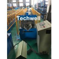 Wholesale Panasonic Control Ridge Cap Roll Forming Machine For Making 0.3-0.8mm Coil Sheet from china suppliers