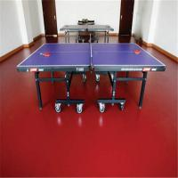 Wholesale Professional PVC Table Tennis Sports Flooring supplier with ISO/CE certificate from china suppliers