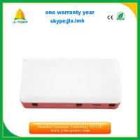 China 12000mAh White Dual USB Interfaces Mobile Power Supply on sale