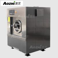 Buy cheap High perforamance heavy duty laundry hotel washing machine automatic washer extractors from wholesalers