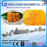 Wholesale Bread crumb process line  machines can be design for clients from china suppliers