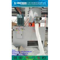 Wholesale High Speed Plastic Composites Powder Mixer /Mixing Machine /Mixing Equipment FOB Reference Price:Get from china suppliers