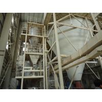 Wholesale Xanthophyll Extract Laboratory Spray Dryer Machine Explosion Proof Low Temperature from china suppliers