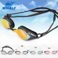 Wholesale Adult Seaside Silicone Swimming Goggles With Fast Adjust Strap System from china suppliers