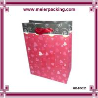 Wholesale Custom Color Printing Gift Paper Bag, Ribbon Handle Paper Cute Bag  ME-BG025 from china suppliers