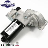 Wholesale Range Rover LR3 LR4 Sport Axle Differential Locking Motor from china suppliers