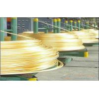 Wholesale Annnual 5,000MT D8mm Upcasting Process Brass Rod  Continuous Casting Equipment from china suppliers