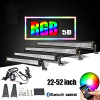 China 4X4 22inch 32inch 42inch 52inch RGB DIYColor 3W each XBD LED Chip Led Rock Light RGB LED LIGHT BAR WITH BLUETOOTH on sale