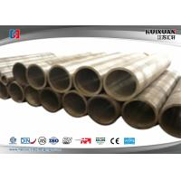 Buy cheap 8000T Open Die Heat Treatment Forging JB 4340 For Electric Pipe Line from wholesalers