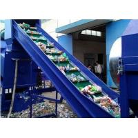 China PET bottle washing line bottle recycling line plastic recycling machine plastic bottle washing machine for sale