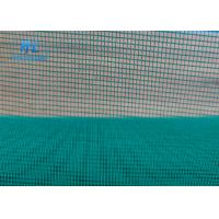 Buy cheap 100g Polyester Screen Printing Mesh Yellow And White Custom Length 50 meters from wholesalers