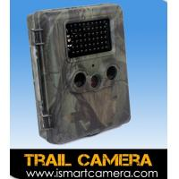 Wholesale 12MP MMS Digital Trail Camera from china suppliers