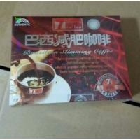 China Brazilian 7 Days Slimming Coffee Weight Loss , Weight loss coffee for sale