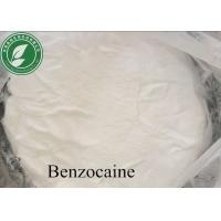 Wholesale High Purity Local Anesthetic Drugs Powder Benzocaine With Safe Delivery from china suppliers