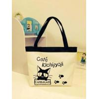 Wholesale Attractive Style Canvas Bags, Canvas Tote Bag, Canvas Shopping Bag from china suppliers