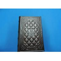 Wholesale International Version Custom Bible Printing Service Offset A4 B5 from china suppliers
