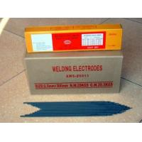 China Prime quality Welding electrode/rod AWS E6013 on sale