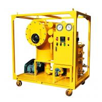 Buy cheap Frame Type High Quality Twin-Stage Online Transformer Oil Filtering/ Oil Dehydration Unit from wholesalers