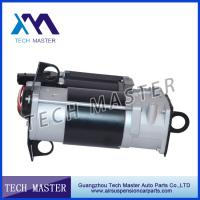 Wholesale 8W1Z5319A F1VY5319A F6AZ5319AA Air Suspension Compressor Air Supply Compressor from china suppliers