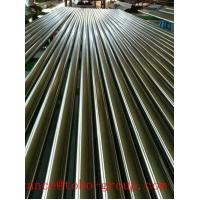 Wholesale Super duplex steel steel pipe ASTM A790 from china suppliers