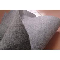 Wholesale Secondary Backing Non Woven Needle Punched Felt Fabric Plain PVC Dots Style from china suppliers