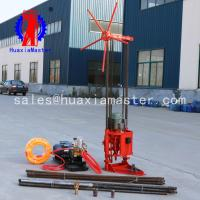 Wholesale QZ-1A two phase electric sampling drilling rig machine Supplier For  China from china suppliers