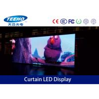 Wholesale Rental SMD P10 Curtain LED Display Board With Double Strip , Lightweigh from china suppliers