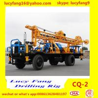 Wholesale New Arrival Hot Sale Truck Mounted Water Well Drilling Rig CQ-2 With DTH Hammer Drilling Or Rotary Drilling With Mud pum from china suppliers
