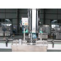 Wholesale 5000BPH 800W Carbonated Beverage Filling Machine Rotary High Viscosity from china suppliers