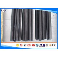 Wholesale Cold Finished Carbon Steel Seamless Pipe For Auto Parts St37 / St52 / 1020 / 1045 from china suppliers