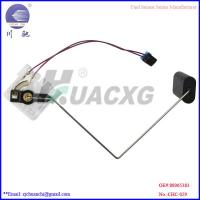 Wholesale Auto fuel sender OE No.:88965383 CHEVROLET Silverado pickup from china suppliers