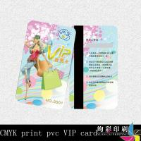 Wholesale PVC Inkjet Blank Hico Magnets Business Cards Embossed Craft ISO9001 from china suppliers