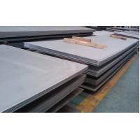 Wholesale NO.1 Finish Duplex Steel Plate 2205 / S31803 Duplex Stainless Steel Plate from china suppliers