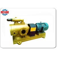 China Asphalt Heating Positive Displacement Screw Pump Cast Steel High Performance on sale