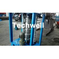 Wholesale Steel Coil Sheet Metal Bending Machine For Curved Arch Roofing Sheet ,  Auto Crimping Curved Machine from china suppliers