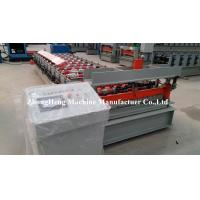 Wholesale Steel Plate Roofing Sheet Wall Panel Roll Forming Machine With Hydraulic Decoiler from china suppliers
