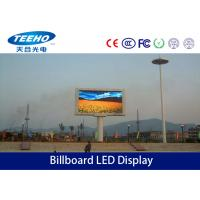 Wholesale DIP IP65 P16 Outdoor Billboard LED Display Screen Advertising For Airport Station from china suppliers