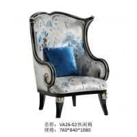 Wholesale Villa house luxury furniture of Leisure sofa chairs in Fabric upholstered by Glossy painting Beech wood frame from china suppliers