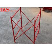 Buy cheap Construction Support H Frame Scaffolding 4 Inch Width For Heavy Duty Shoring from wholesalers