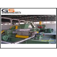 Wholesale Carbon Black Master Batch Manufacturing Machine With Kneader / Two Stage Extruder from china suppliers