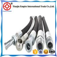 Wholesale DIN EN853 2SN high pressure hydraulic rubber hose steel wire spiraled hydraulic rubber hose 4SH /DIN 4SP from china suppliers